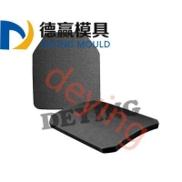 China Military Product Mould NIJ Standard Tactical Plate Mould on sale