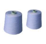 China Dyed yarn Acrylics/wool on sale