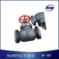 JIS F7375 10K cast iron SDNR(non return globe valve)