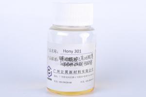 China Cationic series Hony 301 Methyl-1-oleylamido ethyl-2-oleyl imidazolinium methyl sulfate on sale
