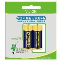 China R6 AA Alkaline Battery R6 AA Alkaline Battery on sale