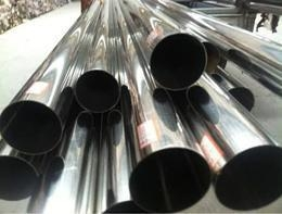 China 12 inch 316l stainless steel pipe for price per ton on sale