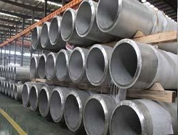 China Top Class Good Prices Custom Made High Technology 304L Thin Wall Stainless Steel Pipe on sale