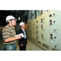 China Corporate Energy Management System Solution on sale