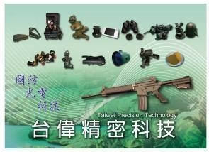 China Military products Night Vision Monocular on sale