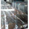 China Metal products Natural Rubber SVR10, SVR3L, SVR10, SVR20, SVR CV60, RSS1, RSS3, Latex HA 60% DRC for sale