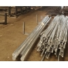 China Metal products Aluminum Bar for sale