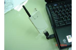 China 4G/3G/2G USB modem 3.75G HSUPA-PH8 USB on sale