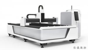 China Fiber Laser Cutting Machine (JF1530) on sale