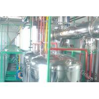 China Animal Oil Biodiesel Plant Machine on sale