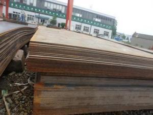 China ss400 steel pdf steel plate on sale
