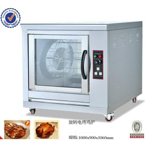 China Electric Chicken Rotisserie CE09005011 on sale
