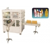 China SYZP- particles Beverage Filling Capping Machine for sale