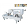 China SYCFD-3 automatic filling and sealing machine for sale