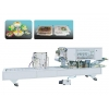 China SYCFD-Z automatic filling and sealing machine for sale