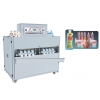 China SYSD - 8 plastic filling and sealing machine installed for sale