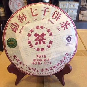 China Tea 357g Menghai 7576 Detox Ripe Puer Tea Cake on sale