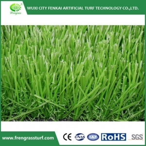 China False Lawn Artificial Grass Turf on sale