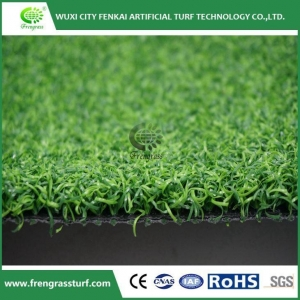 China Residential Fake Grass on sale