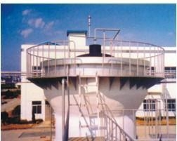 China Wastewater Treatment The high concentration of organic chemical wastewater treatment supplier