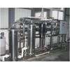 China Industrial water suppy Direct Drinking Water for sale