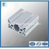 China 2015 factory aluminium profile/aluminum alloy 6063/aluminum extrusion profile for sale