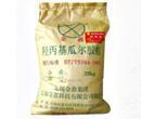 China hydroxyl third base guar gum of hydroxyl on sale