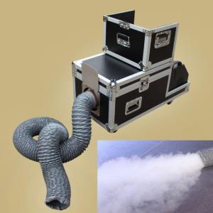 China DMX Bluetooth Control 2500W Water Fog Machine on sale