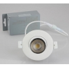 China LED Recessed Lighting Led Eyeball Trim Recessed Ceiling Lights for sale