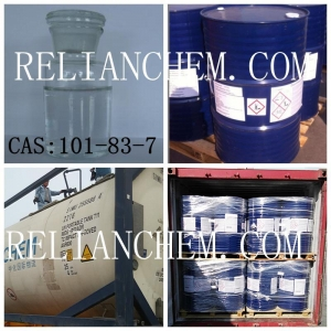 China Catalysts & Auxiliaries Dicyclohexylamine CAS :101-83-7 on sale