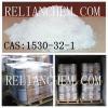 China Coatings & Paintings ethyl(triphenyl)phosphanium bromide CAS:1530-32-1 for sale