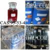 China Petrochemicals o-Toluidine CAS: 95-53-4 for sale