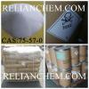 China Petrochemicals Tetramethylammonium chloride CAS:75-57-0 for sale