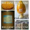 China Petrochemicals Ferrocene CAS:102-54-5 for sale