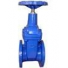 China Iron Valves DIN3352 F4 Resilient Seal Gate valve Figure:Z4714 for sale