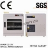 China Auto Dry Cabinet Digital LED Honeywell Auto Dry Cabinet White Vibration-free for sale