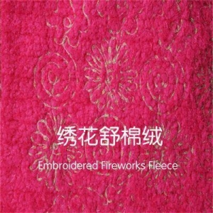 China Embroidered Fireworks Fleece on sale
