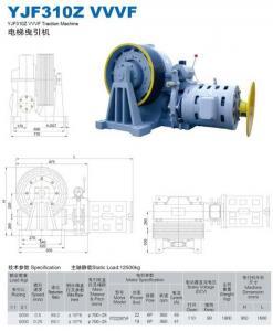 China Traction System VVVF Traction Machine YJF310Z VVVF(5000kg) on sale