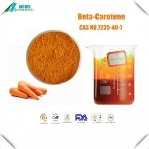 China Amino Acids And Vitamin P.E And Food Additive Beta Carotene Food Color on sale