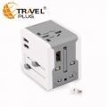 China multiple usb charger 12 volt international phone adapter  A7 on sale