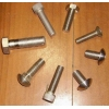 China Hardware Fastner Steel Screw for sale