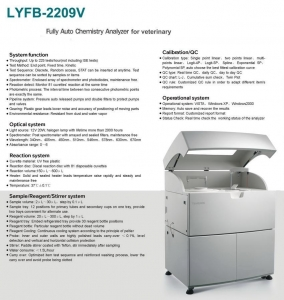 China Veterinary Medical Equipments Products - Chemistry Analyzer (veterinary) on sale