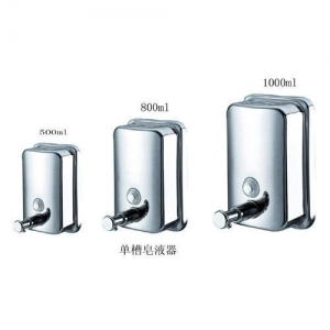 China wall mounted stainless steel liquid soap dispenser on sale