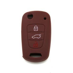 China Kia Silicone Key Cover Kia smart silicon car key cover on sale