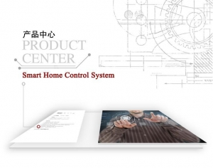 China Smart Home Control System on sale