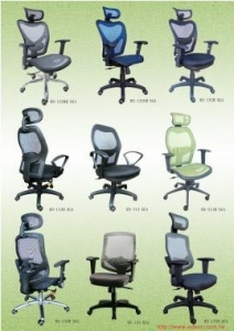 China MANAGER CHAIR 0619-13 on sale