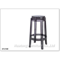 China Charles Ghost Stool Relax Chair on sale