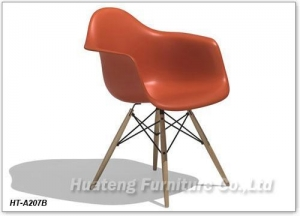 China DAW Armchair Relax Chair on sale