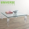 China UNIVERSE Wholesale Acrylic Wedding Table Lucite Sofa Side Coffee Table Acrylic Cake Desk for sale