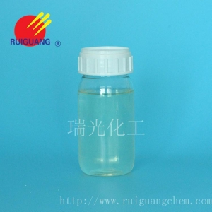China of the product:specific oil remover RG-Y100 on sale